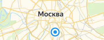 <b>Инвентарь</b> для уборки: купить в интернет-магазине на Яндекс ...
