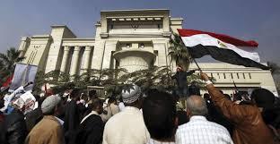 مصر - محكمة تسقط حق وزارة الداخلية في منع المظاهرات