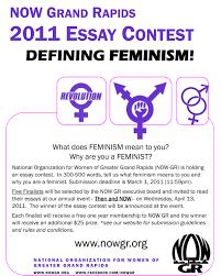 college essays essay self help best help essay on self help is best help essays term papers research