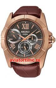 Японские наручные мужские <b>часы SEIKO SNT046P1</b> Lord
