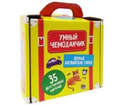 <b>Развивающие книжки Издательский</b> дом Фома: каталог, цены ...