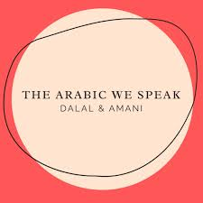 The Arabic We Speak