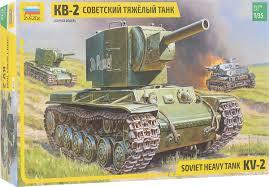 <b>Звезда Сборная модель Советский</b> тяжелый танк КВ-2 — купить ...
