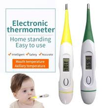 2020 Child Adult Body <b>Digital LCD</b> Thermometer Temperature ...