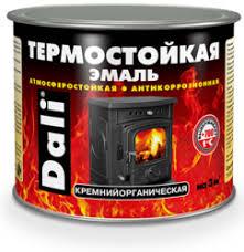<b>Эмаль термостойкая Dali</b>, цена - купить Дали <b>Эмаль</b> ...
