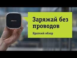 <b>Зарядное устройство</b> беспроводное автомобильное <b>Nillkin Car</b> ...