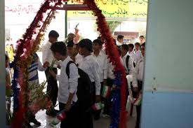 Image result for تصاویر بازگشایی مدارس