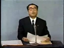 「2000年 - 小渕恵三内閣総理大臣体調不良記者会見」の画像検索結果
