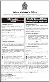 information officer web writer media investigation assistant vacancies legal officer department of agriculture