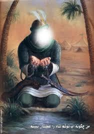 اگرشما جای حضرت عباس (ع) بودید ....