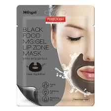 [PUREDERM] Black Food MG gel <b>Lip</b> Zone Mask 3/<b>10pcs Lot</b> ...