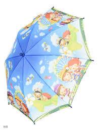 Детский <b>зонт</b> Fine 10736532 в интернет-магазине Wildberries.ru