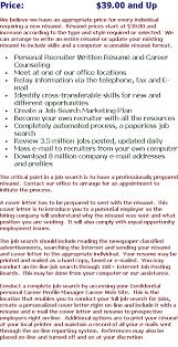 Personal Resume Template      Free Word  PDF Document Download     Personal Trainer Resume Experience