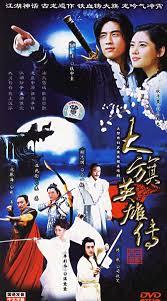 Phim Đại Kỳ Anh Hùng Truyện-thvl1