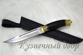"<b>Нож</b> ""<b>Игла</b>"" <b>сталь-110Х18</b> кованая, рукоять-латунь, дерево"