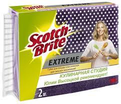 """<b>Набор губок для посуды</b> Scotch-Brite """"Extreme"""" 2 шт. — купить по ..."""
