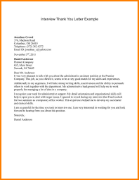 interview thank you note sample letter format for interview thank you note sample samplethankyouletterafterinterview jpg caption