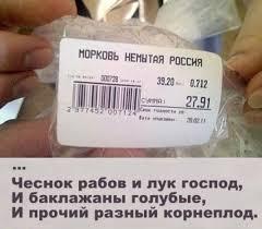 Кабмин одобрил ограничение торговли с временно оккупированным Крымом - Цензор.НЕТ 1158