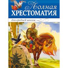 <b>Художники</b> гудзонской школы argo72.ru