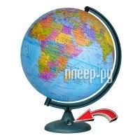 <b>Глобус Глобусный Мир</b> Физико-<b>политический</b> 320mm подсветка ...