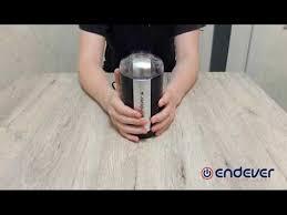 <b>Кофемолка ENDEVER COSTA</b>-<b>1058</b> - YouTube