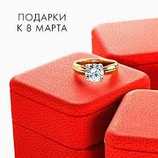 Женские ювелирные украшения и <b>аксессуары</b> — купить ...