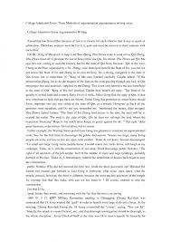 Personal Narrative Essay Sample Papers Essay  Personal Narrative Essay Sample Papers Essay