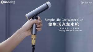<b>Baseus</b> CRXCO1 <b>High Pressure Car</b> Washing Gun - YouTube