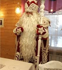 <b>Дед Мороз</b> — Википедия