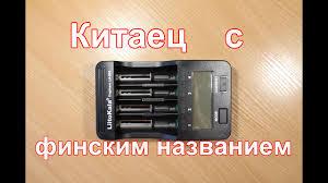 <b>LiitoKala</b> Lii-500 Engineer - Обзор. - YouTube