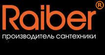 <b>Raiber</b> | Смеситель для <b>ванны Raiber</b> R0020 однорычажный с 5 ...