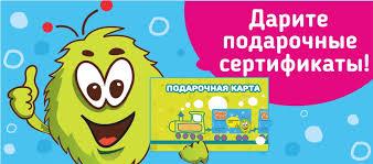 Чудо-Юдо - магазин детских товаров в Оренбурге