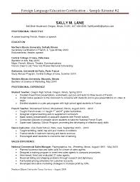 how to make a good resume education resume images about best language teacher resume examples resume format job listing education section resume college student education section resume