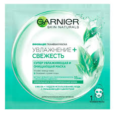 Купить <b>Маска для лица</b> Garnier Увлажнение+<b>Свежесть</b> тканевая ...
