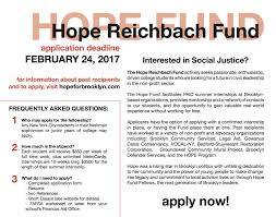 hope reichbach fund providing local advocacy internships to nyc 2017 outreach flyer
