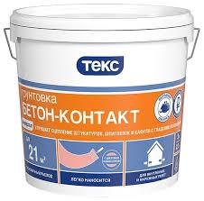 <b>Грунтовка ТЕКС бетон</b>-<b>контакт Универсал</b> (3 кг) — купить по ...