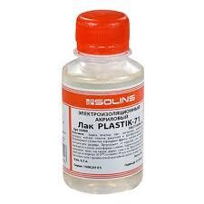 <b>Лак PLASTIK 71</b>, <b>Solins</b> 100мл (акриловый для печатных плат ...