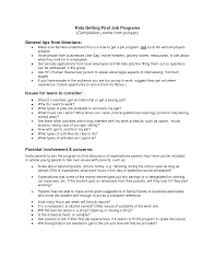 resume for teenager   best template collectionresume for teenager first job template