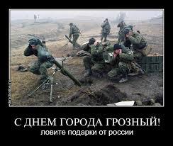 Снаряд попал в детский сад в Луганске - Цензор.НЕТ 4036