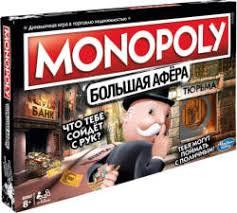 <b>Настольные игры</b> и пазлы - купить в интернет магазине ...