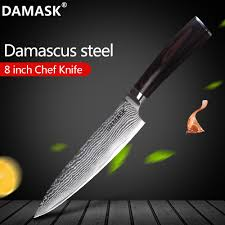 <b>Damask Damascus Knife</b> 73 Layer VG10 Japanese Damascus Steel ...