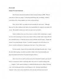 essay diary kazzatua com literary analysis essay example literary essay diary kazzatua com literary analysis essay example literary analysis essay example the yellow literary analysis essay example on a rose for