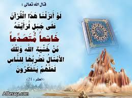الألفاظ القرآنية images?q=tbn:ANd9GcT