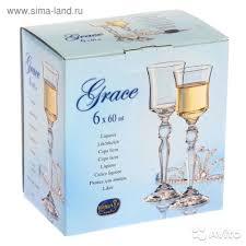 <b>Набор рюмок для ликёра</b> bohemia grace - Для дома и дачи ...