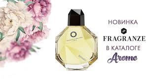 <b>Francesca dell</b>`<b>Oro Bihaku</b> туалетная вода унисекс — отзывы и ...