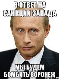 Россия угрожает европейской безопасности – заявление стран Балтии - Цензор.НЕТ 4692