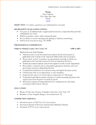 sample administrative assistant duties resume job description 11 administrative assistant objective resume basic job administrative assistant resume templates microsoft administrative assistant action words