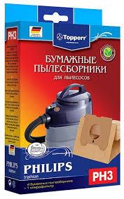 <b>Topperr Бумажные пылесборники</b> PH3 — купить по выгодной ...