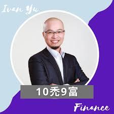 10禿9富