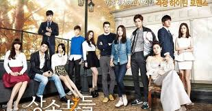 Watch FULL The Heirs Episode 18 English Sub and RAW at high ...